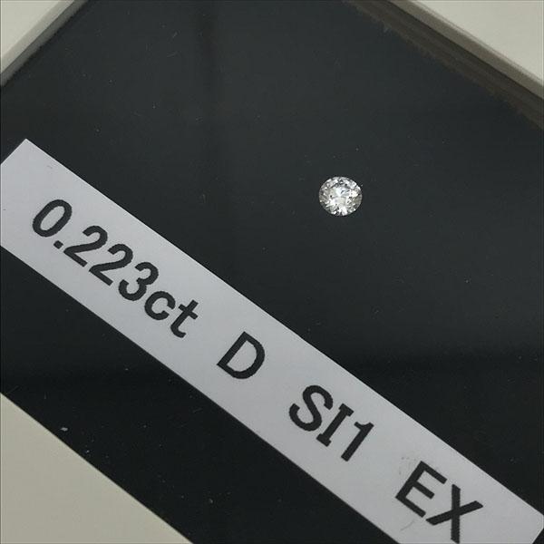 ルース D/SI1/EX  ダイヤモンド 0.223ct  【新品】 ジュエリー netshop