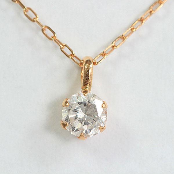 一粒石 ダイヤモンド 0.20ct ネックレス 18金ピンクゴールド(K18PG)  【中古】 ジュエリー 【新品仕上げ済み】 netshop【2019820】