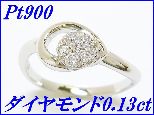 ☆新品☆『ダイヤモンド 0.13ct』Pt900パヴェリング レディース【送料無料】