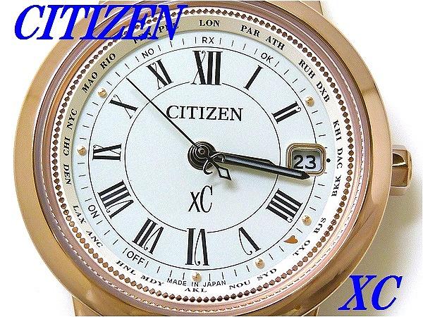 ☆新品正規品☆『CITIZEN XC』シチズン クロスシー ハッピーフライト エコ・ドライブ電波腕時計 レディース EC1144-18C【送料無料】
