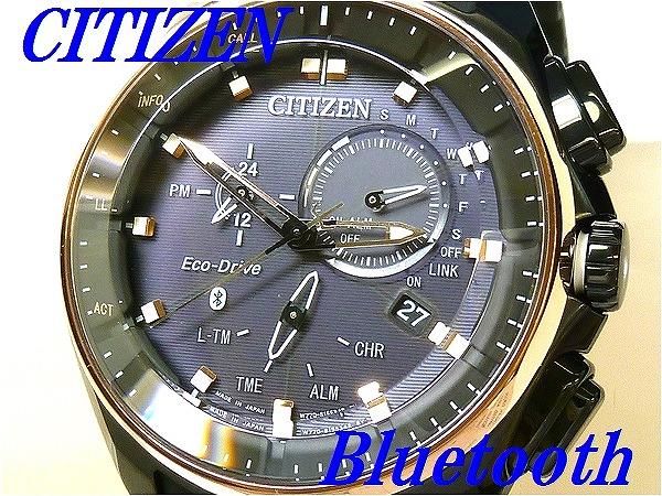 ☆新品正規品☆『CITIZEN Bluetooth』シチズン ブルートゥース エコ・ ドライブ腕時計 メンズ BZ1024-05E