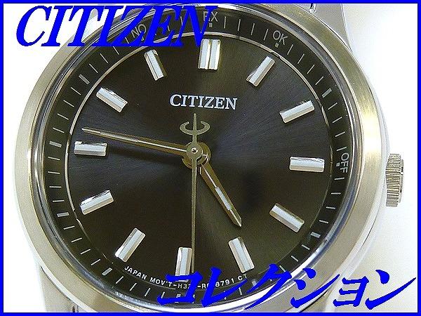 ☆新品正規品☆『CITIZEN』シチズン コレクション エコ・ ドライブ電波腕時計 レディース 10気圧防水 ES7020-57E【送料無料】