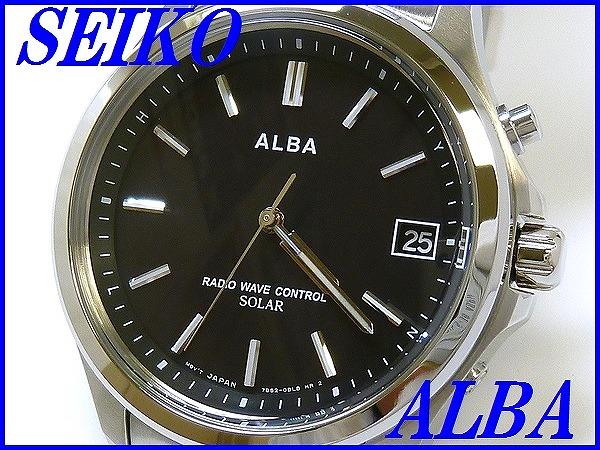 ☆新品正規品☆『SEIKO ALBA』セイコー アルバ ソーラー電波時計 メンズ AEFY502【数量限定】