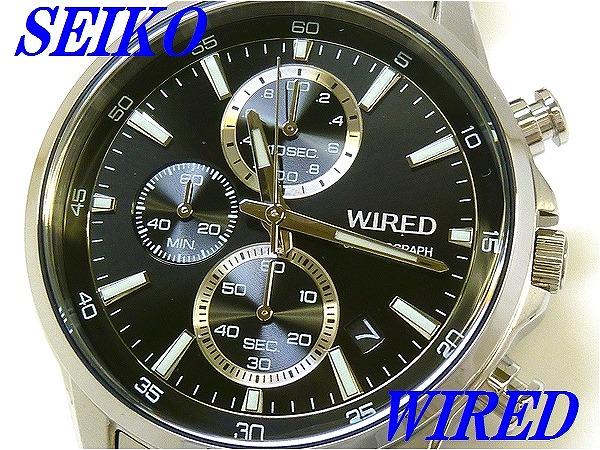 ☆新品正規品☆『SEIKO WIRED』セイコー ワイアード ニュースタンダード クロノグラフ メンズ 腕時計 AGAT424【送料無料】
