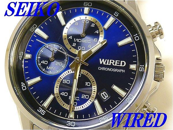 ☆新品正規品☆『SEIKO WIRED』セイコー ワイアード ニュースタンダード クロノグラフ メンズ 腕時計 AGAT423【送料無料】