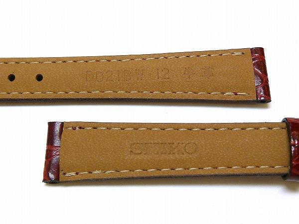 『SEIKO』バンド 12mm 牛革ワニ型押し(ステッチ付き)DD21 赤色