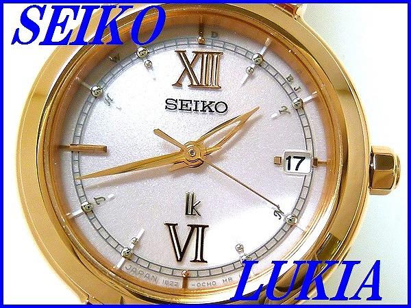 ☆新品正規品☆『SEIKO LUKIA』セイコー ルキア ソーラー電波時計 レディース SSVW056【送料無料】