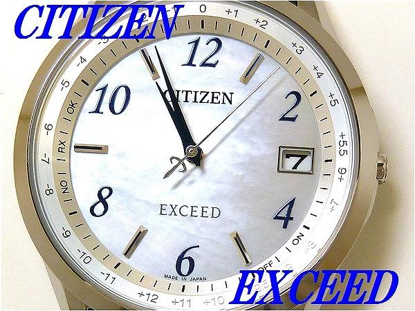 ☆新品正規品☆『CITIZEN EXCEED』シチズン エクシード ダイレクトフライト エコ・ドライブ電波腕時計 メンズ CB1110-11W【送料無料】
