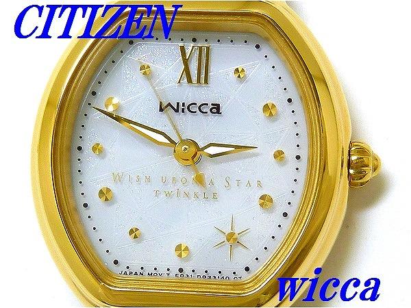 ☆新品正規品☆『CITIZEN wicca』シチズン ウィッカ Wish upon a star Twinkleコラボモデル ソーラーテック腕時計 KP2-523-12【送料無料】
