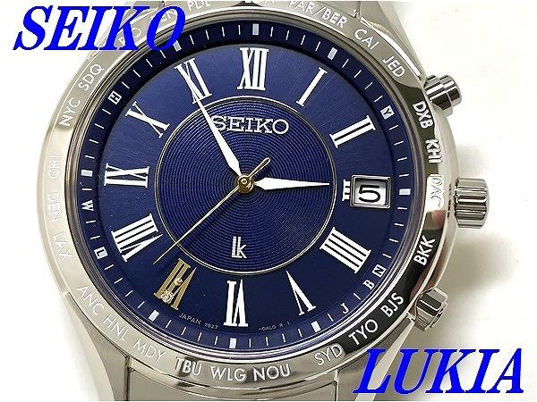 SEIKO セイコー ルキア おしゃれ ソーラー電波 限定 チタン 人気 おすすめ 在庫限り 2021 メンズ エターナルブルー ソーラー電波腕時計 腕時計 送料無料 SSVH031 ☆新品正規品☆ 1500本限定モデル LUKIA