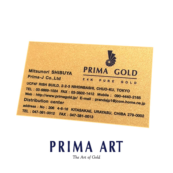 純金名刺(10枚セット)【名刺作成】【贈り物】【送料無料】PRIMAART プリマアート 24金 K24 ゴールド 純金シート オリジナル 名刺【ギフト】【プレゼント】【カード】
