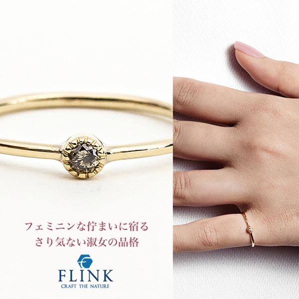ブラウンダイヤモンド 14金ピンキーリング 女性 レディース 小指 指輪 カラーダイヤモンド 天然ダイヤモンド プレゼント 誕生日 ゴールド ピンクゴールド FLINK フリンク K14 pinkyring ring gold diamond【送料無料】