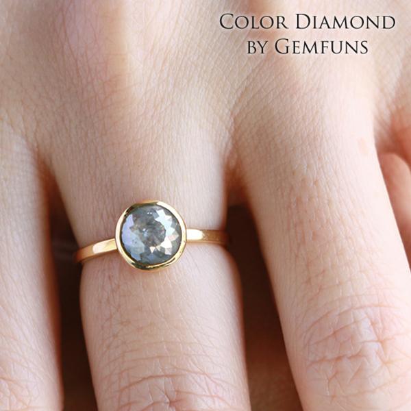 カラーダイヤモンド 14金リング 指輪 イエローゴールド 天然 カラー ダイヤモンド【グレーブルー】Color Diamond ジェムファンス【送料無料】レディース ゴールドジュエリー【女性】【ギフト】