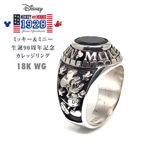 ディズニー ミッキー&ミニー 生誕90周年記念 カレッジリング メンズ 18K ホワイトゴールド 天然ブラックサファイア 天然石 記念品 記念リング Disney MICKY MOUSE ミッキーマウス【送料無料】