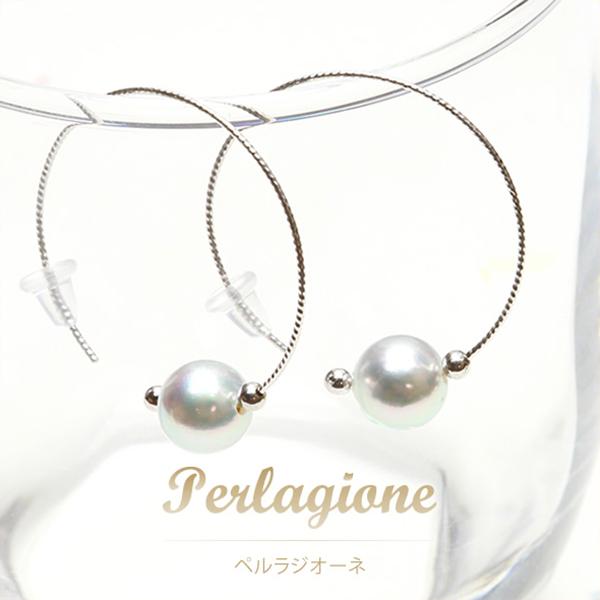 Perlagione ペルラジオーネ【送料無料】アコヤバロックパール【パール 真珠】K14WG【ホワイトゴールド】【ピアス】