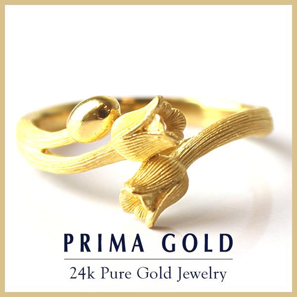 Jewelry Brand Museum: PRIMAGOLD prima ballerina gold tulip flower 24-karat gold pure gold gold ... - photo#17