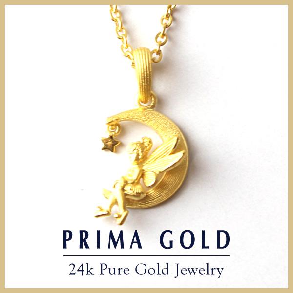 Jewelry Brand Museum Rakuten Global Market PRIMAGOLD prima gold