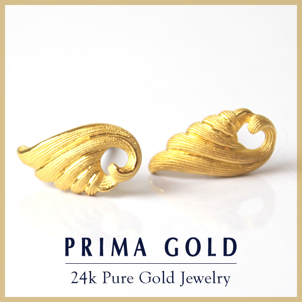 24 K Gold Earrings K24yg Primagold Prima