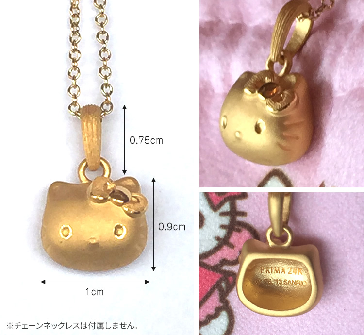 Jewelry Brand Museum: Hello Kitty (Hello Kitty)-limited product PRIMAGOLD prima ballerina gold ... - photo#49