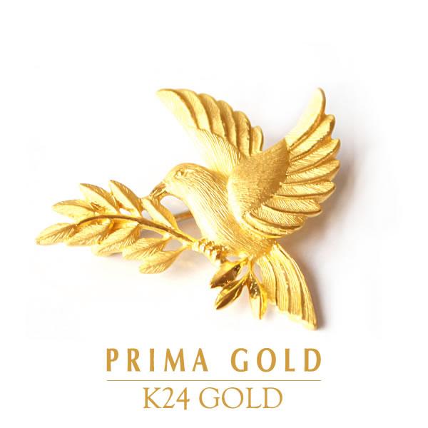 PRIMAGOLD プリマゴールド【送料無料】BROOCH【純金 ブローチ 鳩 鳥】K24 24金 ジュエリー【女性用 レディース】24Kピュアゴールド【旅行・デート】