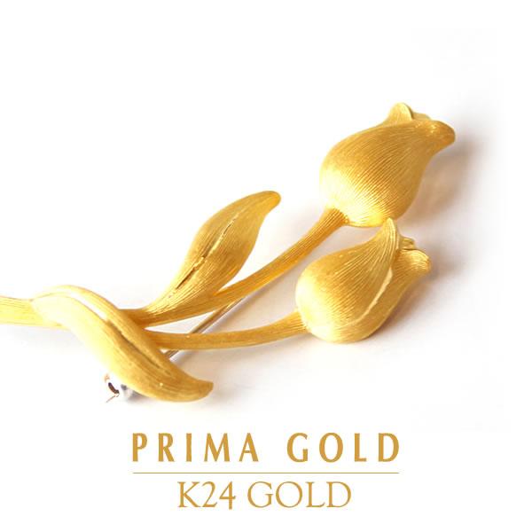 PRIMAGOLD プリマゴールド【送料無料】BROOCH【純金 ブローチ チューリップ】K24 24金 ジュエリー【女性用 レディース】24Kピュアゴールド【旅行・デート】
