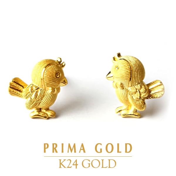 PRIMAGOLD プリマゴールド【送料無料】フクロウ モチーフ【純金 ピアス】K24 pierce【純金 イヤリング変更可】【レディース】24金 純金 ゴールド ジュエリー