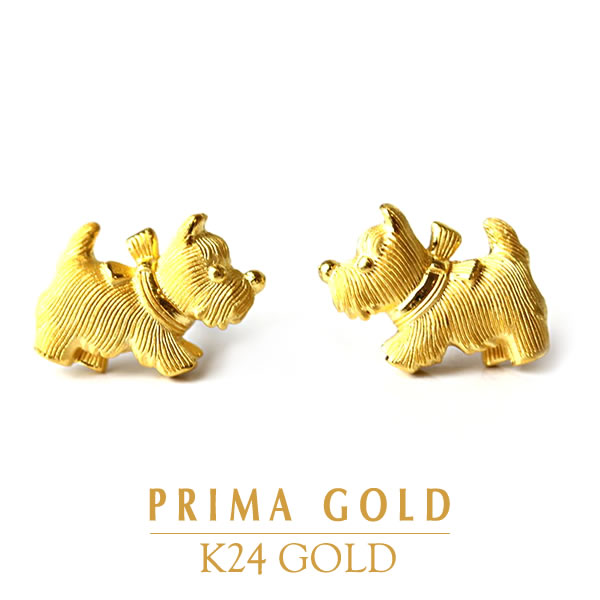 PRIMAGOLD プリマゴールド【送料無料】ヨークシャテリア(ドッグ) モチーフ【純金 ピアス】K24 pierce【レディース】24金 純金 ゴールド ジュエリー