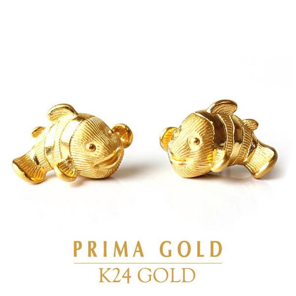 PRIMAGOLD プリマゴールド【送料無料】クマノミ お魚 熱帯魚【純金 ピアス】K24 pierce【純金 イヤリング変更可】【レディース】24金 純金 ゴールド ジュエリー