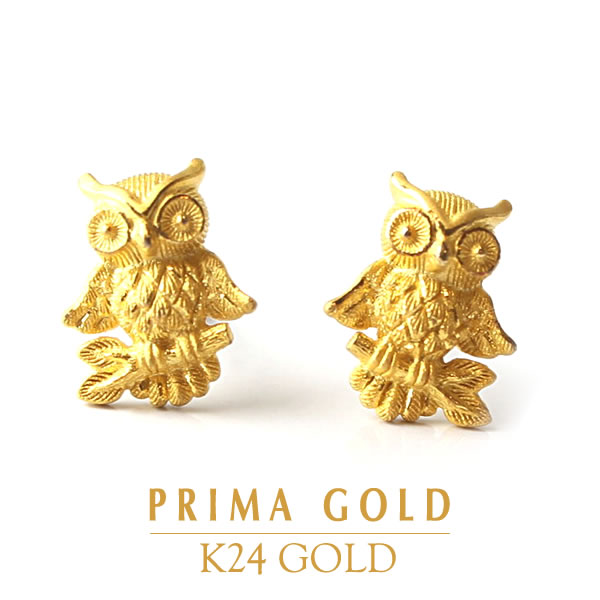 da9c6c94a1e94 Owl pure gold pierced earrings 24K pure gold 24-karat gold yellow gold  Lady's present gift birthday PRIMAGOLD prima ballerina gold