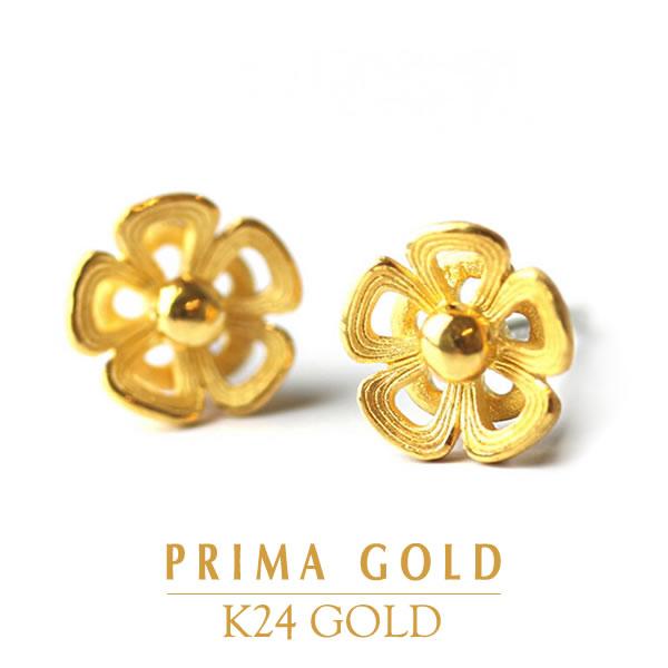 フラワー(花)【純金 ピアス】【レディースPRIMAGOLD プリマゴールド【送料無料】K24 pierce【イヤリング変更可】24金 イエローゴールド ジュエリー