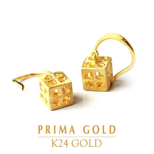 キューブ(四つ葉のクローバー)【純金 ピアス】【レディース】PRIMAGOLD プリマゴールド【送料無料】K24 pierce【イヤリング変更可】24金 イエローゴールド ジュエリー
