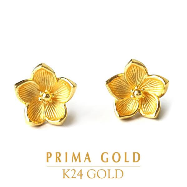 フラワー(花)【純金 ピアス】【レディース】PRIMAGOLD プリマゴールド【送料無料】K24 pierce【イヤリング変更可】24金 イエローゴールド ジュエリー