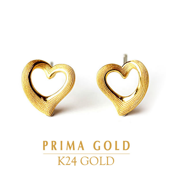 PRIMAGOLD プリマゴールド【送料無料】オープンハート【純金 ピアス】K24 pierce【純金 イヤリング変更可】【レディース】24金 純金 ゴールド ジュエリー