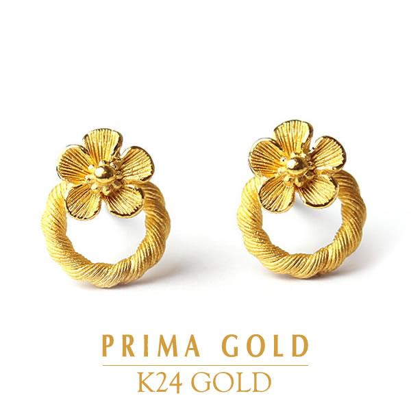 純金ピアス【フラワー 花】【ジュエリー】K24 24金 純金 イエローゴールド【女性用 レディース】PRIMAGOLD プリマゴールド【送料無料】ギフト・贈り物にもおすすめ