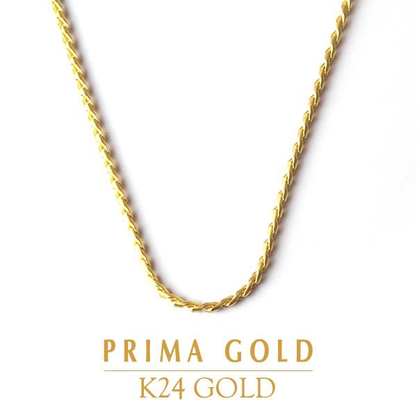 純金デザインチェーンネックレス【ゴールドネックレス】24金 K24 イエローゴールド【ネックレス】【レディースPRIMAGOLD プリマゴールド【送料無料】