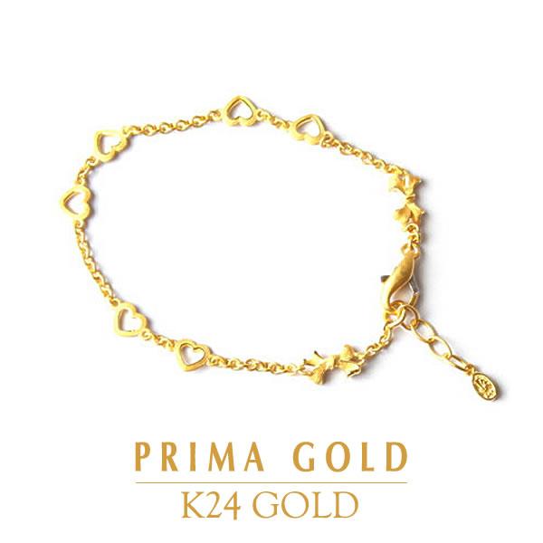 0af9ba53004a9 -Solid gold bracelet prima gold (women's)-open heart Ribbon-PRIMAGOLD 24-K  Gold-K24 jewelry & accessories brand