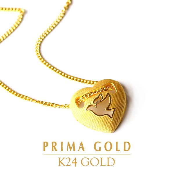 PRIMAGOLD プリマゴールド【送料無料】ハート 一羽の鳩【純金 ネックレス】【ペンダント】【レディース】24金 純金 ゴールド ジュエリー【ギフト・贈り物】