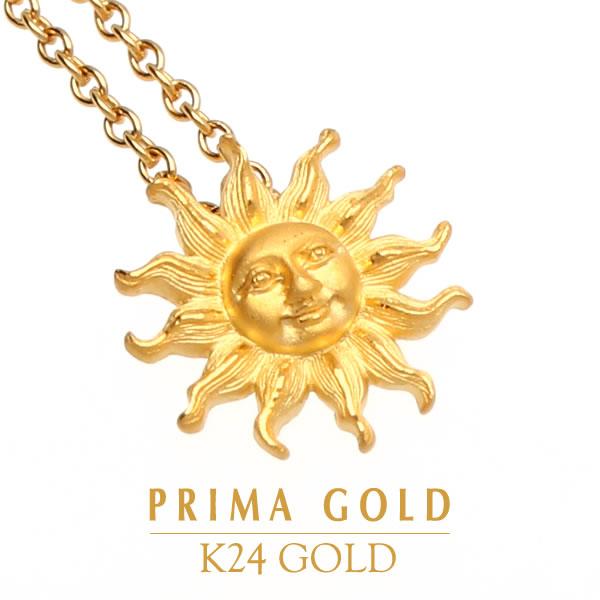 ペンダント【太陽 サン SUN】24金 純金 K24YG【レディース 女性用 ゴールド】PRIMAGOLD プリマゴールド【送料無料】【ギフト】