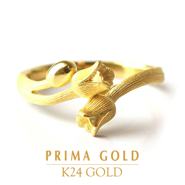 PRIMAGOLD プリマゴールド【送料無料】チューリップ フラワー【純金 指輪 リング】24金 純金 ゴールド【女性用 レディース】ピュアゴールド ジュエリー【旅行・デート】