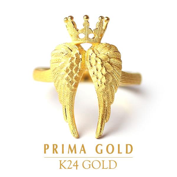 純金リング【クラウン 翼】【ジュエリー】K24 24金 純金 イエローゴールド【女性用 レディース】PRIMAGOLD プリマゴールド【送料無料】ギフト・贈り物にもおすすめ