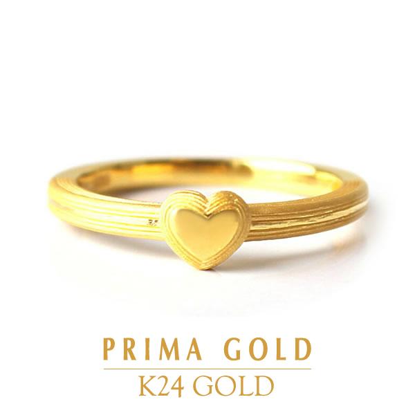 PRIMAGOLD プリマゴールド【送料無料】シンプルハート【純金 指輪 リング】24金 純金 ゴールド【女性用 レディース】ピュアゴールド ジュエリー【旅行・デート】