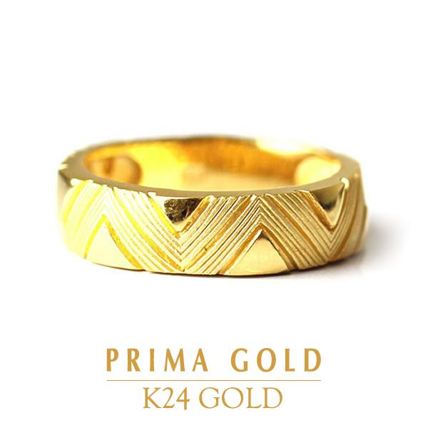 PRIMAGOLD プリマゴールド【送料無料】幾何学 ジグザグ模様【純金 指輪 リング】24金 純金 ゴールド【女性用 レディース】ピュアゴールド ジュエリー【旅行・デート】