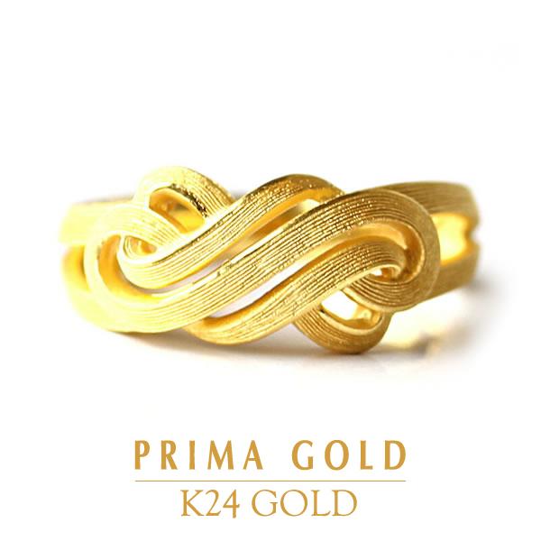 PRIMAGOLD プリマゴールド【送料無料】しなやかなライン【純金 指輪 リング】24金 純金 ゴールド【女性用 レディース】ピュアゴールド ジュエリー【旅行・デート】