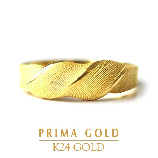 純金リング【PRIMAGOLD】K24 24金 純金 イエローゴールド【女性用 レディース】プリマゴールド【送料無料】