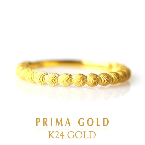 【送料無料】パール状モチーフ純金リング24金 K24 イエローゴールド【純金 うずまき】【女性用】【指輪】【大黄金PRIMAGOLD プリマゴールド【ゴールドショップ】