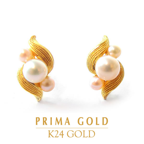 PRIMAGOLD プリマゴールド【送料無料】淡水真珠 3粒のピンクパール【純金 ピアス】【真珠】K24 pierce【純金 イヤリング変更可】【レディース】24金 純金 ゴールド ジュエリー