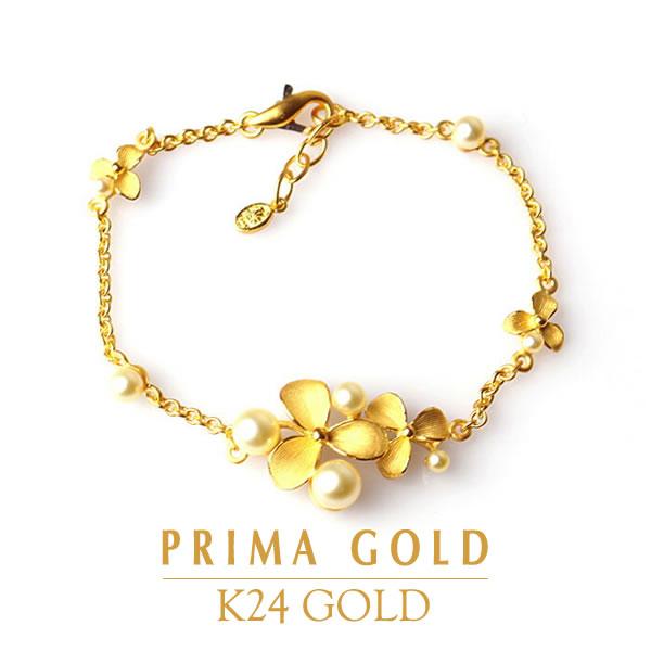 真珠 純金ブレスレット送料無料 24K 純金 24金 イエローゴールド 花 パール レディース プレゼント ギフト 誕生日 PRIMAGOLD プリマゴールド