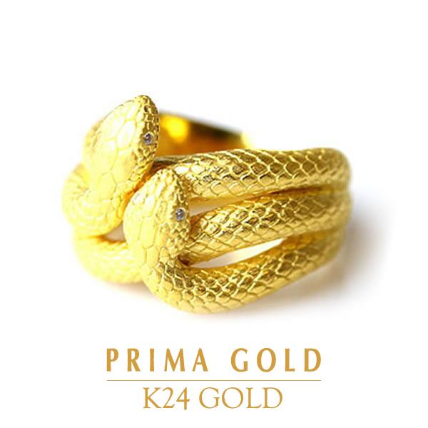 ダイヤモンド純金リング【PRIMAGOLD】K24 24金 純金 イエローゴールド【女性用 レディース】プリマゴールド【送料無料】