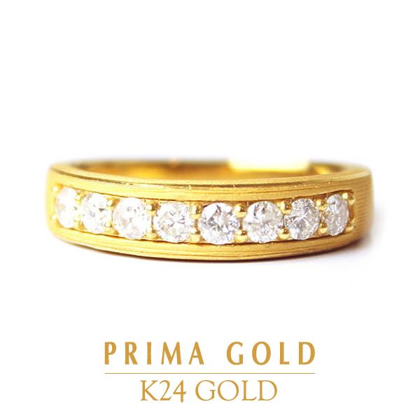 PRIMAGOLD プリマゴールド【送料無料】8石のダイヤモンド 0.5ct【純金 指輪 リング】24金 純金 ゴールド【女性用 レディース】ピュアゴールド ジュエリー【旅行・デート】