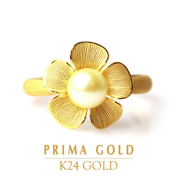 一粒真珠 純金リング送料無料 24K 純金 24金 イエローゴールド 花 パール 指輪 レディース プレゼント ギフト 誕生日 PRIMAGOLD プリマゴールド